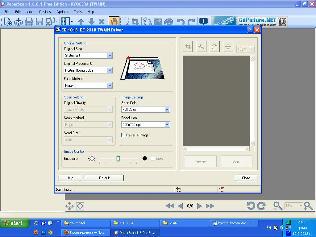 PaperScan 3.0.57