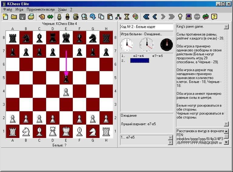 KChess Elite 4.0.0.37