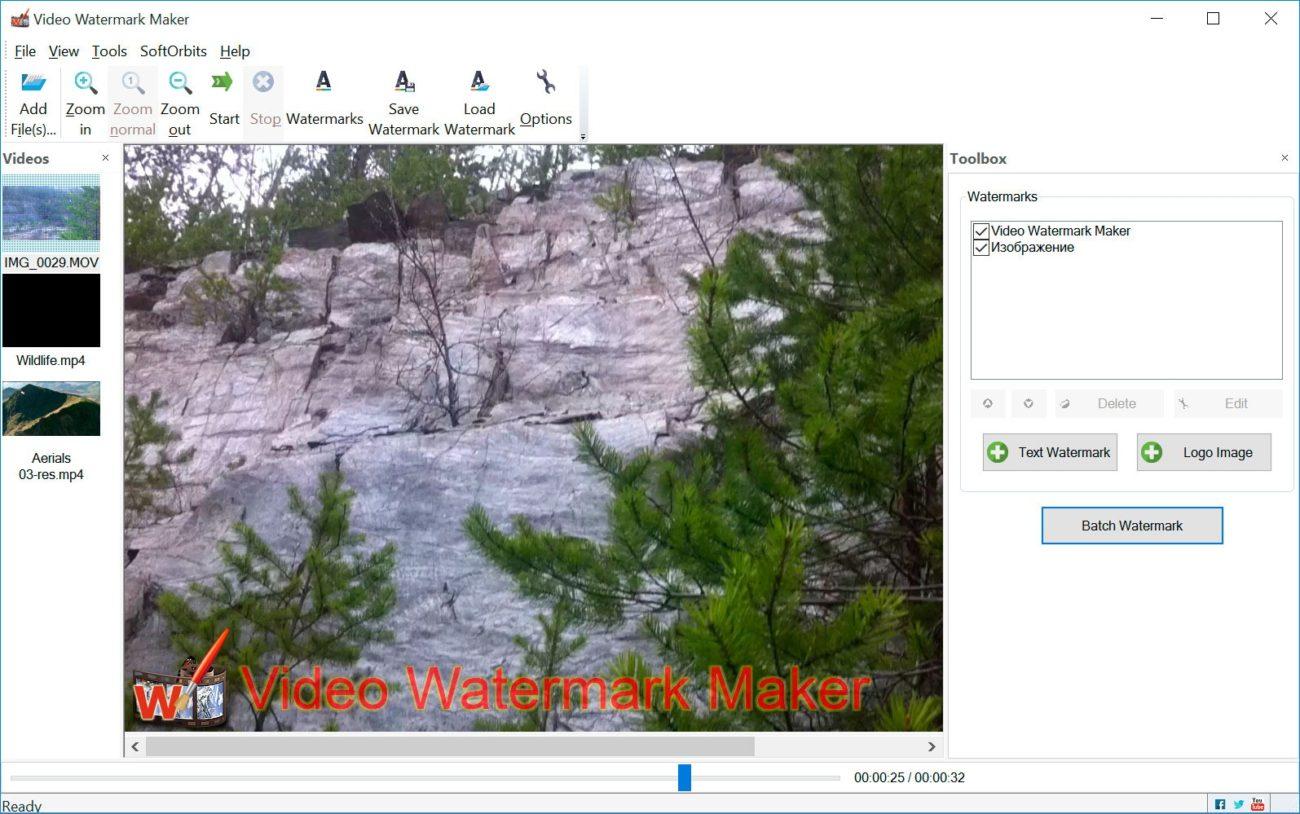 Free Video Watermark Maker 3.0