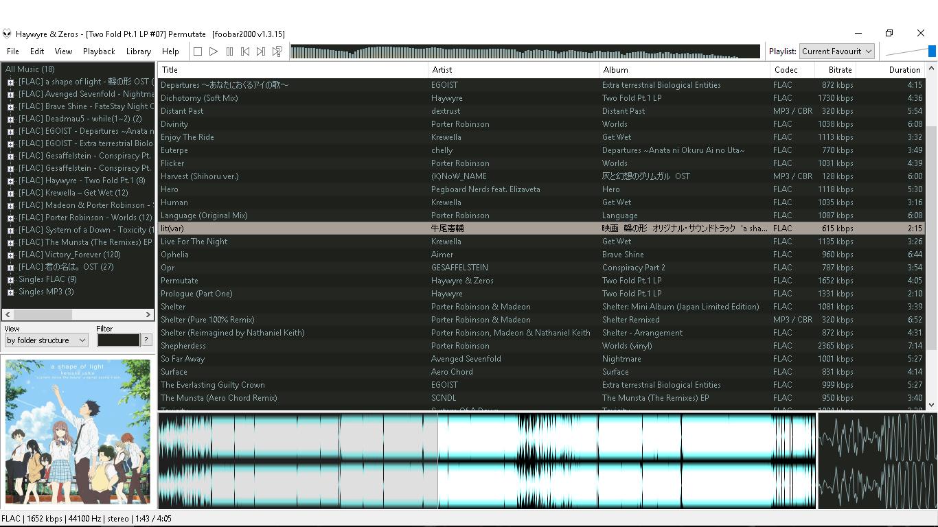 Foobar2000 1.6.4